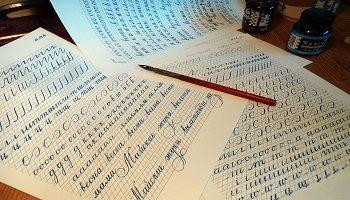 экспертиза рукописного текста